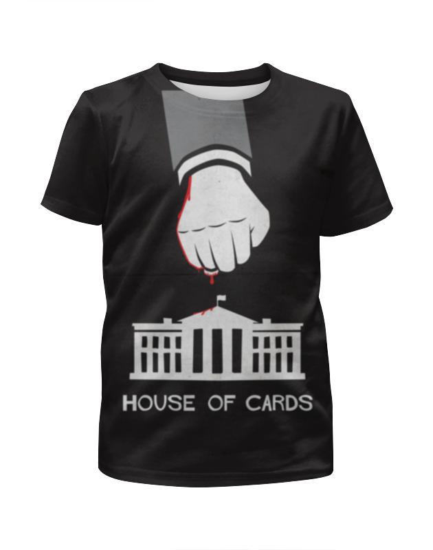Футболка с полной запечаткой для девочек Printio House of cards футболка для беременных printio house of cards