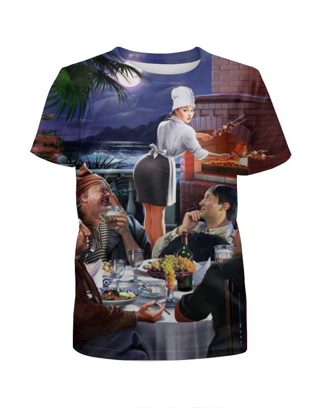 Футболка с полной запечаткой для девочек Printio Кавказская пленница футболка с полной запечаткой для девочек printio кавказская пленница