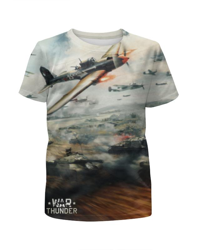 Футболка с полной запечаткой для девочек Printio War thunder футболка с полной запечаткой мужская printio war thunder