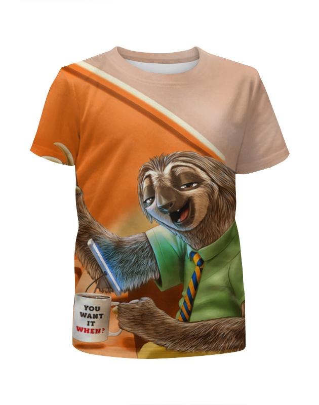 Футболка с полной запечаткой для девочек Printio You want it when? футболка с полной запечаткой женская printio you want it when