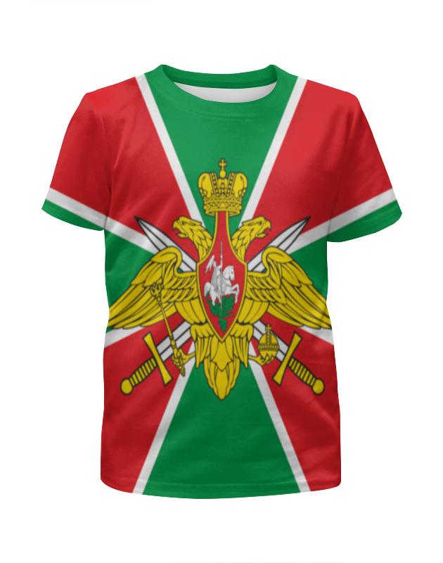 Футболка с полной запечаткой для девочек Printio Пограничные войска флаг автомобильный ratel пограничные войска россии двухсторонний 30 х 40 см