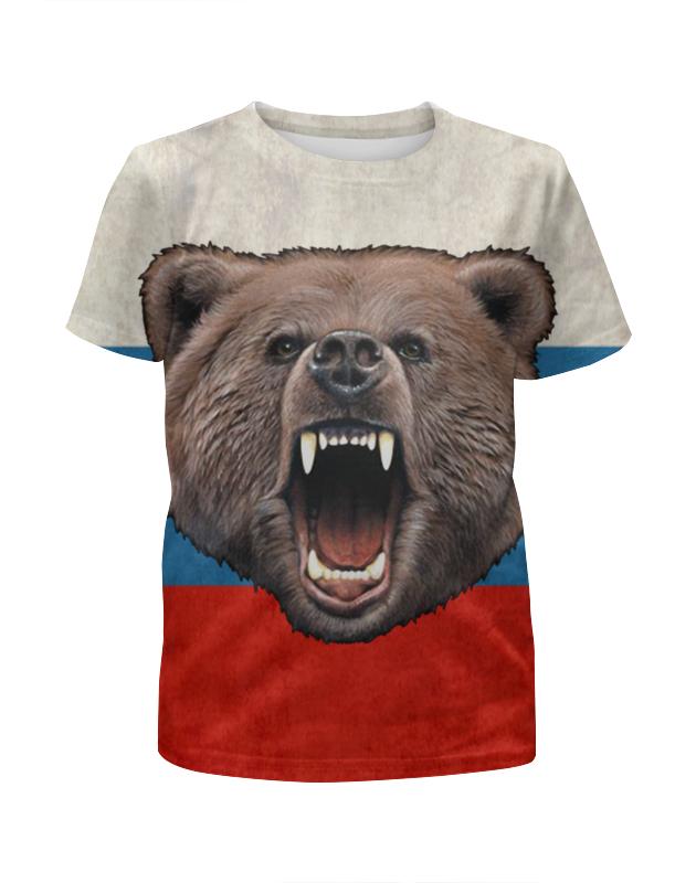 Футболка с полной запечаткой для девочек Printio Russian bear футболка для беременных printio putin love russian bear