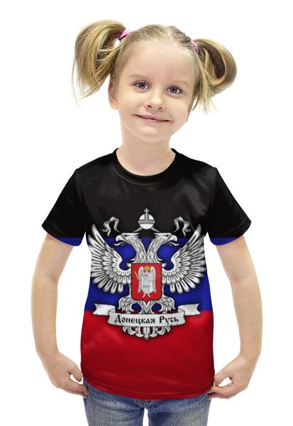 """Футболка с полной запечаткой для девочек """"Донецкая Русь"""" - патриот, россия, русь, днр"""