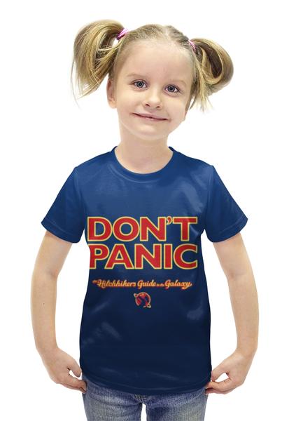 Как справиться с панической атакой - новости на