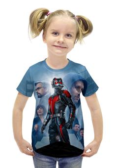 """Футболка с полной запечаткой для девочек """"Человек-муравей"""" - комиксы, кино, марвел, ant-man"""