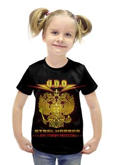 """Футболка с полной запечаткой для девочек """"U.D.O. Band"""" - heavy metal, accept, udo, udo dirkschneider, удо диркшнайдер"""