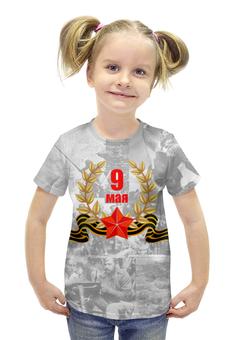"""Футболка с полной запечаткой для девочек """"9 МАЯ"""" - война, победа, 9 мая, день победы"""