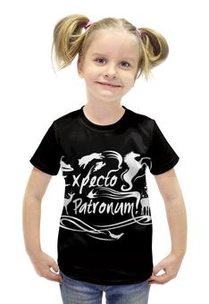 """Футболка с полной запечаткой для девочек """"Экспекто патронум"""" - harry potter, гарри поттер, экспекто патронум"""