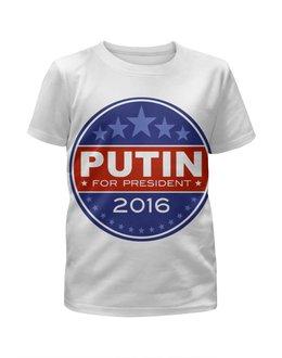 """Футболка с полной запечаткой для девочек """"Путин президент Америки (2016)"""" - путин, putin"""