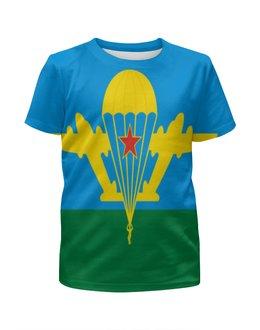 """Футболка с полной запечаткой для девочек """"Воздушно десантные войска"""" - десант, армия россии, день вдв, день воздушно десантных войск"""