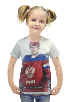 """Футболка с полной запечаткой для девочек """"Александр Овчекин"""" - хоккей, овечкин, вашингтон, сборная россии по хоккею"""
