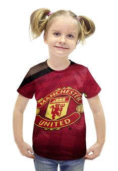 """Футболка с полной запечаткой для девочек """"Манчестер Юнайтед (МЮ)"""" - манчестер юнайтед, manchester united, мю"""