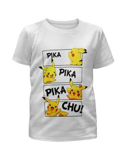 """Футболка с полной запечаткой для девочек """"пикачу ( pikachu )"""" - pokemon, покемон, пикачу"""