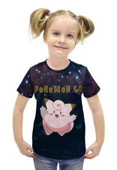 """Футболка с полной запечаткой для девочек """"PoKeMon Clefairy"""" - фея, pokemon, покемон, клефейри, clefairy"""