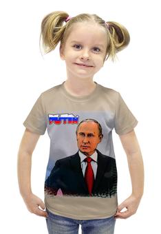 """Футболка с полной запечаткой для девочек """"Putin"""" - россия, russia, путин, президент, putin"""