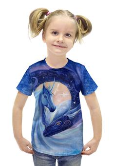 """Футболка с полной запечаткой для девочек """"Единорог и дракон"""" - арт, авторские майки, лошадь, дракон, единорог"""