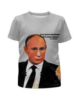 """Футболка с полной запечаткой для девочек """"В. В. Путин"""" - юмор, россия, путин, президент, putin"""