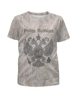"""Футболка с полной запечаткой для девочек """"Вежливый русский"""" - русский, россия, герб, орёл"""