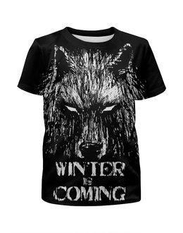 """Футболка с полной запечаткой для девочек """"Зима близко"""" - волк, игра престолов, старки, winter is coming, зима близко"""