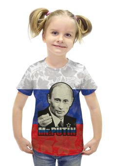 """Футболка с полной запечаткой для девочек """"Президент России В. В. Путин ( Mr.Putin )"""" - путин, putin, президент россии, наш президент"""