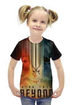 """Футболка с полной запечаткой для девочек """"Стартрек: Бесконечность / Star Trek Beyond"""" - рисунок, кино, фэнтези, стартрек"""