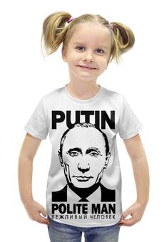 """Футболка с полной запечаткой для девочек """"Владимир Путин"""" - путин, putin, вежливый человек, polite man"""