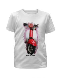 """Футболка с полной запечаткой для девочек """"Скутер"""" - авто, ретро, автотранспорт, фары, розовый скутер"""