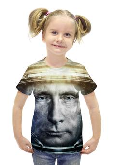"""Футболка с полной запечаткой для девочек """"Владимир Путин """" - путин, putin, владимир путин, космонавт"""