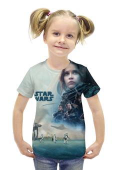 """Футболка с полной запечаткой для девочек """"Изгой-один. Звёздные войны"""" - star wars, rogue one"""