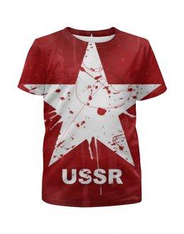 """Футболка с полной запечаткой для девочек """"СССР (USSR)"""" - звезда, ссср, ussr, soviet union, советский союз"""