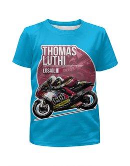 """Футболка с полной запечаткой для девочек """"Thomas Luthi"""" - мотоциклист, гонщик"""