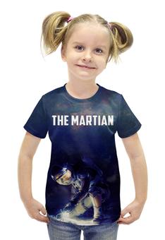 """Футболка с полной запечаткой для девочек """"Марсианин"""" - космос, звёзды, марсианин, martian"""