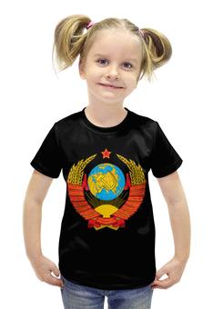 """Футболка с полной запечаткой для девочек """"Герб СССР"""" - ссср, герб, советский союз"""