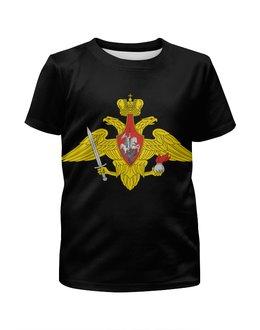 """Футболка с полной запечаткой для девочек """"Вооружённые Силы. Эмблема"""" - армия, эмблема, вооружённые силы"""