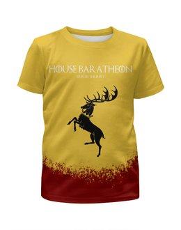 """Футболка с полной запечаткой для девочек """"House Baratheon"""" - сериал, игра престолов, game of thrones, баратеоны, baratheon"""