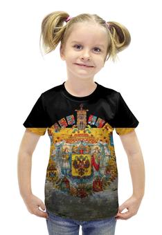 """Футболка с полной запечаткой для девочек """"Российская Империя"""" - россия, флаг, путин, империя, рф"""