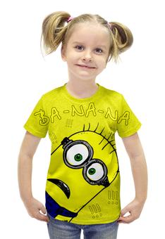 """Футболка с полной запечаткой для девочек """"МИНЬОН!!!"""" - жёлтый, миньон, гадкий я, minion, банана"""