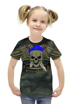 """Футболка с полной запечаткой для девочек """"ВДВ !!!"""" - армия, нож, вдв, голубой берет, гвардия"""