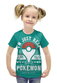 """Футболка с полной запечаткой для девочек """"POKEMON GO"""" - прикол, юмор, покемоны, pokemon go"""