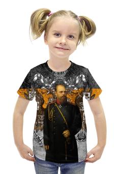 """Футболка с полной запечаткой для девочек """"Александр III / Российская Империя"""" - царь, россия, империя, император, александр 3"""