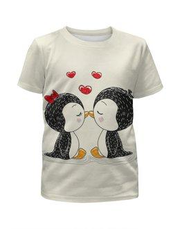 """Футболка с полной запечаткой для девочек """"Влюбленные пингвины"""" - любовь, пингвины, подарок, парные"""