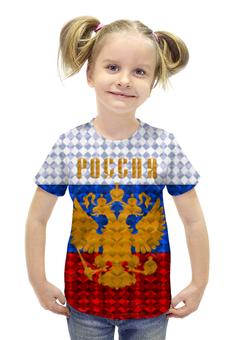 """Футболка с полной запечаткой для девочек """"Герб России"""" - патриот, россия, russia, флаг, триколор"""