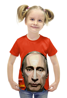 """Футболка с полной запечаткой для девочек """"Владимир Путин 2"""" - россия, путин, президент, крым, вежливые люди"""