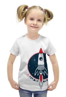 """Футболка с полной запечаткой для девочек """"Ракета"""" - комиксы, космос, ракета"""