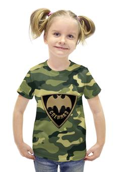 """Футболка с полной запечаткой для девочек """"Спецназ """" - авторские майки, армия, спецназ"""