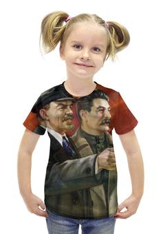 """Футболка с полной запечаткой для девочек """"Ленин и Сталин"""" - ссср, ленин, россия, russia, сталин"""