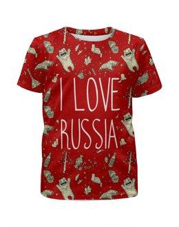 """Футболка с полной запечаткой для девочек """"I love Russia (Я люблю Россию)"""" - медведь, россия, russia, водка, путин"""