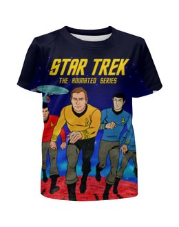 """Футболка с полной запечаткой для девочек """"Star Trek"""" - star trek, спок, звёздный путь, into darkness"""