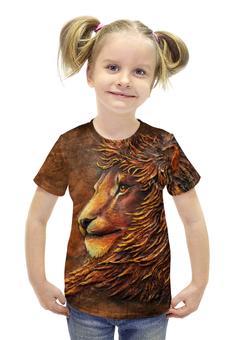 """Футболка с полной запечаткой для девочек """"Лев Аслан"""" - арт, авторские майки, животные, лев, кошки"""
