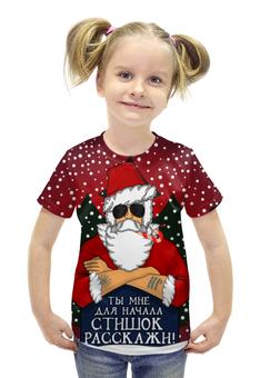 """Футболка с полной запечаткой для девочек """"Суровый дед мороз"""" - новый год, new year, santa, в очках, стих"""